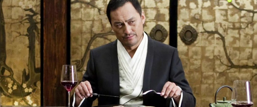 Inception Ken Watanabe